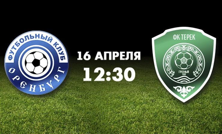 прогноз на матч Оренбург Терек