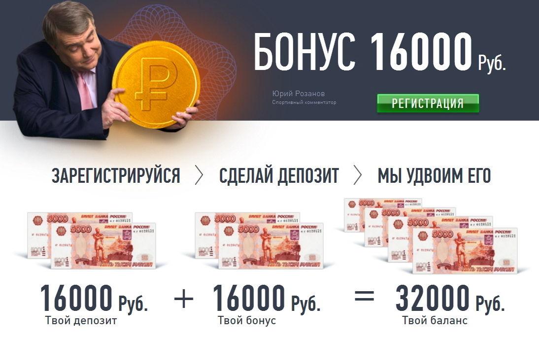 vinlayn-bezdepozitniy-bonus
