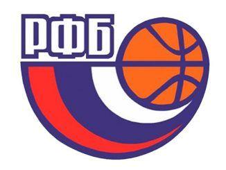 Новым партнером Российской Федерации Баскетбола стала БК Бинго Бум
