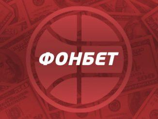 БК Фонбет провела прямую трансляцию акции «В одной ставке от мечты»