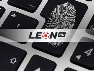 БК Леон временно приостановила верификацию игроков