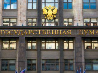 В Госдуме предлагают рассмотреть возможность упрощения процесса идентификации клиентов БК