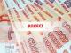 Житель Московской области рискнул и выиграл более 1 миллиона рублей