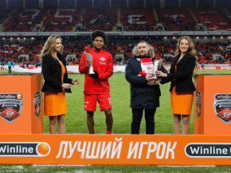 Луис Адриано получил награду лучшего игрока месяца от Winline