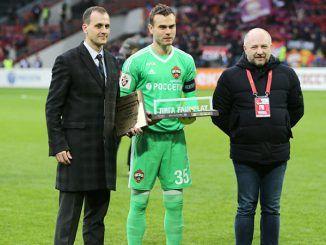 Московский клуб ЦСКА получил премию «Лига Fair Play»