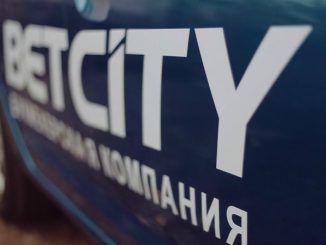 СРО Букмекеров решило оспорить выходит БК Betcity из организации