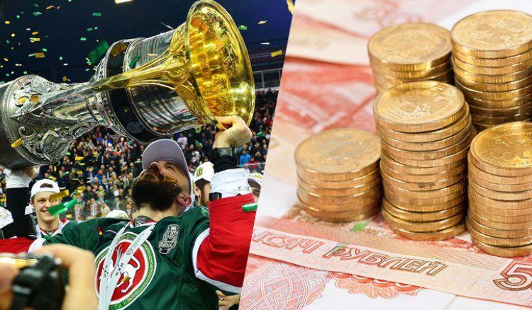 Лига Ставок: Чемпионство «АК Барса» в КХЛ принес букмекерам внушительный доход