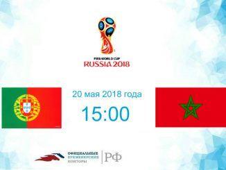 Португалия - Марокко прогноз и коэффициенты на матч 20 июня 2018