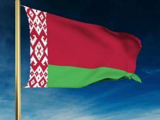 В Беларуси разработан закон о легализации онлайн-гэмблинга