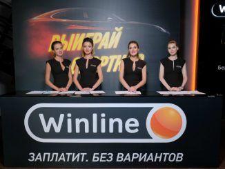БК Winline разыграла спорткар