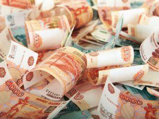 Разгром минского «Динамо» стал денежным для одного из клиентов «Лиги Ставок»