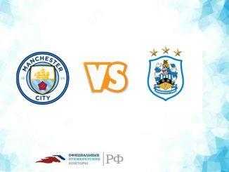 Манчестер Сити - Хаддерсфилд прогноз и коэффициенты на матч 19 августа 2018