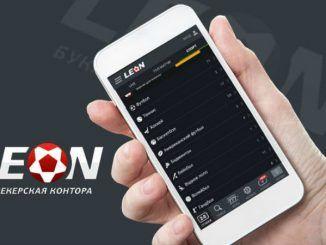 БК «Леон»: 50 000 рублей ждут самых мобильных!