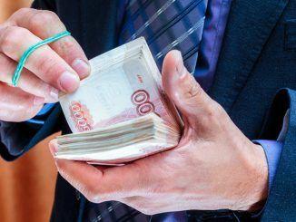 Житель Крыма выиграл в БК «Фонбет» почти 3 миллиона рублей