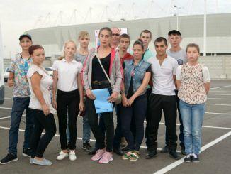 БК «Фонбет» организовала благотворительную поездку на матч сборных России и Чехии