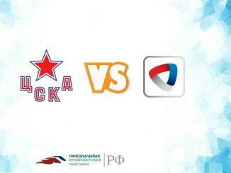 Прогноз на матч ЦСКА - Северсталь 13 сентября 2018 года