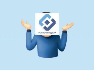 В Роскомнадзоре разработали новые меры по борьбе с нелегальными букмекерами