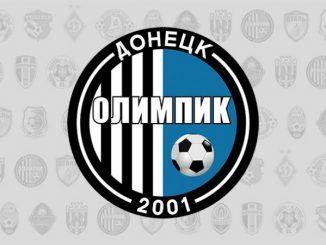 """Президент футбольного клуба """"Олимпик"""" предложил запретить ставки"""