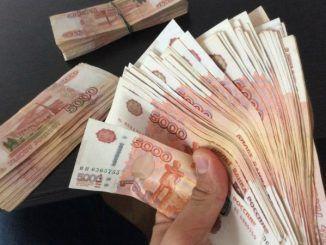 Два миллиона рублей на матчах Лиги Европы