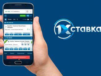 """Посещаемость сайта БК """"1хСтавка"""" возросла на 76%"""