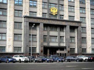 В России приняли закон о запрете ставок на детско-юношеские соревнования