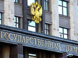 В России могут исчезнуть СРО букмекеров