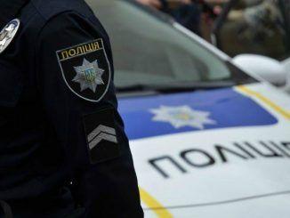 В Украине пройдет доброс футбольных судей по делу о договорных матчах