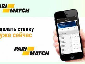 Мобильное приложение «Пари-Матч»