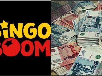 Игрок БК «Бинго-Бум» выиграл 300 000 рублей