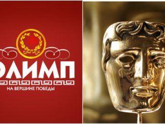 В БК «Олимп» начался прием ставок на номинантов кинопремии BAFTA