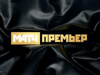 Стали известны финалисты конкурса комментаторов от БК «Фонбет» и «Матч Премьер»