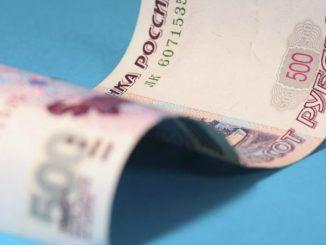 Новые клиенты БК «Фонбет» получат фрибет в размере 500 рублей