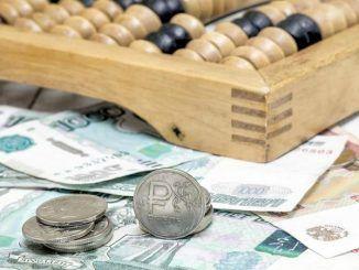 Министерство Финансов РФ рассказало подробности о налогообложении выигрышных ставок