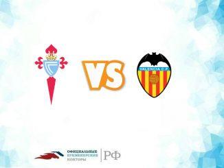 Сельта Де Виго – Валенсия прогноз и коэффициенты на матч 19 января 2019 года