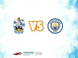 Хаддерсфилд – Манчестер Сити прогноз и коэффициенты на матч 20 января 2019 года