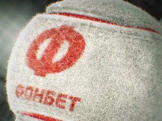 «Фонбет» разыграет фрибет 50 000 рублей и билеты на матч всех звёзд «Единой Лиги ВТБ»