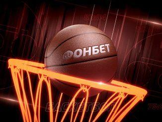 """«Фонбет» и баскетболисты «Единой Лиги ВТБ» запускают """"новый челлендж в соц сетях"""