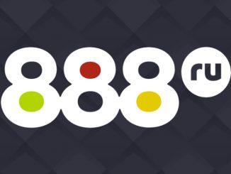 В БК 888.ру сообщили, что матч «Урал – Нова» был договорным