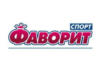 У БК «Фаворит Спорт» новый логотип