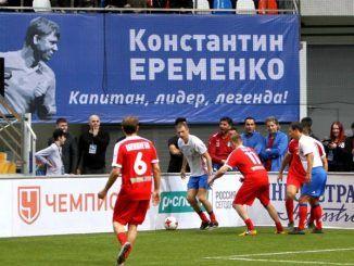 БК «Париматч» выступила спонсором Кубка Легенд