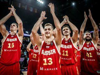 БК «Бинго-Бум» дарит фрибеты всем, кто поддержит российскую сборную по баскетболу