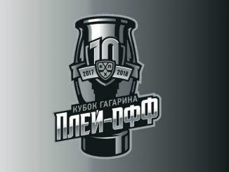 В БК «Париматч» стартовала акция к плей-офф КХЛ