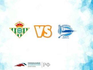 Реал Бетис – Алавес прогноз и коэффициенты на матч 17 февраля 2019 года