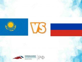 Казахстан - Россия прогноз на 24 марта 2019 года (24.03.2019)