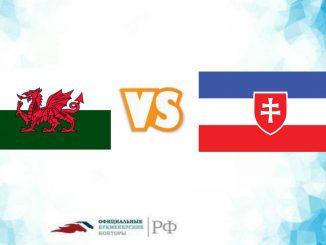 Уэльс - Словакия прогноз на 24 марта 2019 года (24.03.2019)