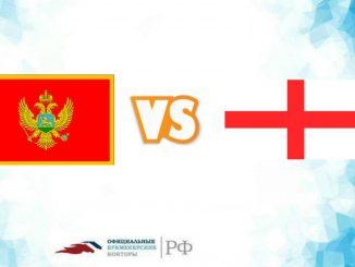 Черногория - Англия прогноз на 25 марта 2019 года (25.03.2019)