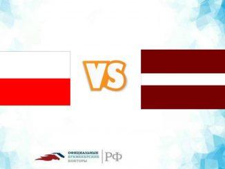 Польша - Латвия прогноз на 24 марта 2019 года (24.03.2019)