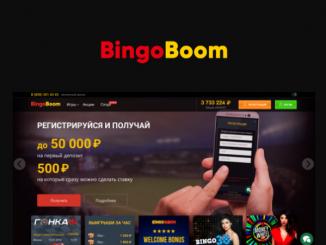 В БК BingoBoom запущена новая функция - редактор ставок