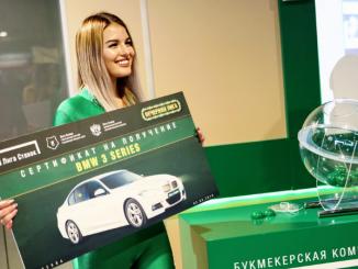 БК «Лига Ставок» расширяет границы и разыгрывает сразу 20 автомобилей!