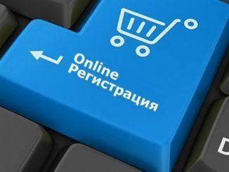 В России планируют упростить процедурую идентификации в букмекерских конторах